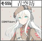 1girl aosora_kamiya aqua_eyes bangs buttons coat confetti eyebrows_visible_through_hair hair_between_eyes hair_ribbon hat kanji long_hair long_sleeves looking_at_viewer medal military military_uniform original ribbon scarf sidelocks simple_background smile solo suspenders uniform unit_patch upper_body white_hair