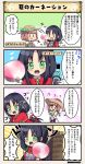 2girls 4koma :o black_hair bottle bow brown_hair carnation_(flower_knight_girl) character_name comic dot_nose emphasis_lines eyebrows_visible_through_hair fan flower_knight_girl gloves green_eyes hair_bow hat long_hair long_sleeves multiple_girls paper_fan red_neckwear short_hair speech_bubble straw_hat sweat tagme translation_request twintails uchiwa violet_eyes white_tulip_(flower_knight_girl) |_|