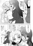 2girls anchor azur_lane blush capelet cleveland_(azur_lane) comic eyebrows_visible_through_hair female_admiral_(azur_lane) greyscale hair_between_eyes heart hug hug_from_behind ichimi long_hair monochrome monocle multiple_girls side_ponytail skirt translation_request