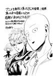 1girl 2boys absurdres bald black_sclera chibi clenched_hand crossed_arms curly_hair dress earrings genos gloves highres jewelry monochrome multiple_boys murata_yuusuke one-punch_man open_mouth saitama_(one-punch_man) smile stud_earrings tatsumaki translation_request