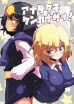 2girls andou_(girls_und_panzer) angry back-to-back bangs bc_freedom_school_uniform black_hair black_skirt black_vest blonde_hair blue_eyes blue_neckwear blue_sweater brown_eyes closed_mouth commentary_request cover cover_page crossed_arms dark_skin diagonal_stripes doujin_cover dress_shirt eyebrows_visible_through_hair frown girls_und_panzer grimace hand_on_hip highres long_sleeves looking_at_another looking_at_viewer looking_back medium_hair messy_hair miniskirt multiple_girls necktie oshida_(girls_und_panzer) pleated_skirt red_neckwear school_uniform shirt skirt standing star starry_background striped striped_neckwear sw sweater sweater_around_neck translated vest white_shirt wing_collar