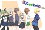 6+girls anchovy anzio_school_uniform arm_grab arms_behind_back bangs belt black_belt black_cape black_legwear black_neckwear black_ribbon black_skirt blouse blue_eyes blue_skirt blue_sweater boko_(girls_und_panzer) bow bowtie brown_eyes brown_hair cape casual closed_mouth collared_shirt commentary_request cover cover_page crossed_arms darjeeling doujin_cover dress_shirt drill_hair eyebrows_visible_through_hair from_side girls_und_panzer green_hair green_skirt grey_shirt hair_ribbon high-waist_skirt holding holding_stuffed_animal itsumi_erika kuromorimine_school_uniform layered_skirt light_brown_hair light_frown long_hair long_sleeves looking_at_viewer looking_back miniskirt multiple_girls neckerchief necktie nishizumi_maho nishizumi_miho one_eye_closed ooarai_school_uniform open_mouth outside_border outstretched_arms pantyhose parted_lips pleated_skirt red_eyes ribbon saezu_habaki school_uniform serafuku shimada_arisu shirt short_hair side_ponytail skirt smile spread_arms st._gloriana's_school_uniform stuffed_animal stuffed_toy suspender_skirt suspenders sweater teddy_bear tied_hair translated twin_drills twintails walking white_blouse white_legwear white_shirt