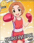 blush boxing character_name gloves green_eyes idolmaster idolmaster_cinderella_girls orange_hair ryuzaki_kaoru shirt short_hair smile sports stars