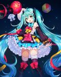 1girl 39 absurdres ahoge aqua_eyes aqua_hair balloon bangs bow bowtie detached_sleeves hair_between_eyes hatsune_miku headphones highres long_hair looking_at_viewer magical_mirai_(vocaloid) megaphone number_tattoo open_mouth skirt solo tattoo thigh-highs tokkyu_(user_mwwe3558) twintails very_long_hair vocaloid