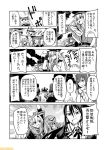 >:o 6+girls ;o arm_up ashigara_(kantai_collection) black_gloves black_hat closed_eyes comic commentary double_bun flat_cap gangut_(kantai_collection) gloves greyscale hat hatsuharu_(kantai_collection) hibiki_(kantai_collection) kantai_collection mizumoto_tadashi monochrome multiple_girls nachi_(kantai_collection) non-human_admiral_(kantai_collection) one_eye_closed papakha peaked_cap star tashkent_(kantai_collection) torn_clothes translation_request verniy_(kantai_collection)