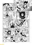 6+girls ;d ;o black_dress comic commentary dress fang fubuki_(kantai_collection) glasses greyscale hair_flaps hair_ornament hair_ribbon hairclip halterneck isolated_island_oni kantai_collection matsuwa_(kantai_collection) mizumoto_tadashi monochrome multiple_girls naganami_(kantai_collection) non-human_admiral_(kantai_collection) one_eye_closed ooshio_(kantai_collection) ooyodo_(kantai_collection) open_mouth pinafore_dress remodel_(kantai_collection) ribbon scarf school_uniform serafuku sidelocks smile supply_depot_hime translation_request twintails yuudachi_(kantai_collection)