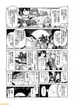 >:o 6+girls abukuma_(kantai_collection) akitsu_maru_(kantai_collection) asashimo_(kantai_collection) ashigara_(kantai_collection) black_jacket chitose_(kantai_collection) chiyoda_(kantai_collection) comic commentary gangut_(kantai_collection) greyscale hachimaki hair_over_one_eye hairband hatsuharu_(kantai_collection) headband headphones jacket kantai_collection mizumoto_tadashi monochrome multiple_girls nachi_(kantai_collection) non-human_admiral_(kantai_collection) ponytail remodel_(kantai_collection) ryuujou_(kantai_collection) scarf seaplane_tender_hime taiyou_(kantai_collection) torn_clothes translation_request twintails visor_cap
