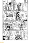 6+girls :d ;) ;d ahoge aquila_(kantai_collection) breast_poke closed_eyes comic commentary daitou_(kantai_collection) finger_to_mouth fubuki_(kantai_collection) gambier_bay_(kantai_collection) glasses greyscale hair_ornament hair_over_eyes hair_ribbon hamanami_(kantai_collection) hat heart hiburi_(kantai_collection) ikazuchi_(kantai_collection) inazuma_(kantai_collection) intrepid_(kantai_collection) jervis_(kantai_collection) kagerou_(kantai_collection) kantai_collection kuroshio_(kantai_collection) makigumo_(kantai_collection) matsuwa_(kantai_collection) mizumoto_tadashi monochrome multiple_girls musashi_(kantai_collection) neckerchief non-human_admiral_(kantai_collection) one_eye_closed open_mouth oyashio_(kantai_collection) papakha poking ribbon sailor_hat school_uniform serafuku sleeves_past_wrists smile taiyou_(kantai_collection) tashkent_(kantai_collection) translation_request twintails yuugumo_(kantai_collection)