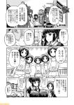 6+girls ahoge black_hair comic commentary fubuki_(kantai_collection) glasses goggles goggles_on_head greyscale hair_bun hair_ornament hair_ribbon hairclip haruna_(kantai_collection) headgear kantai_collection kasumi_(kantai_collection) kongou_(kantai_collection) low_ponytail maru-yu_(kantai_collection) mizumoto_tadashi monochrome multiple_girls musashi_(kantai_collection) myoukou_(kantai_collection) non-human_admiral_(kantai_collection) nontraditional_miko ooyodo_(kantai_collection) remodel_(kantai_collection) ribbon school_swimsuit short_hair short_ponytail sidelocks swimsuit tone_(kantai_collection) translation_request twintails yamato_(kantai_collection)