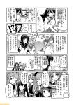 6+girls abukuma_(kantai_collection) akagi_(kantai_collection) antenna_hair arare_(kantai_collection) comic commentary double_bun glasses greyscale hair_ornament hairclip hat irako_(kantai_collection) isokaze_(kantai_collection) japanese_clothes kagerou_(kantai_collection) kantai_collection kirishima_(kantai_collection) low_ponytail mizuho_(kantai_collection) mizumoto_tadashi monochrome multiple_girls murasame_(kantai_collection) non-human_admiral_(kantai_collection) nontraditional_miko ooyodo_(kantai_collection) school_uniform serafuku shiranui_(kantai_collection) short_ponytail short_sleeves tasuki translation_request urakaze_(kantai_collection)