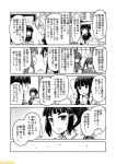 6+girls abukuma_(kantai_collection) arms_behind_head bangs blunt_bangs bow bowtie comic commentary fubuki_(kantai_collection) greyscale hair_bun hair_ornament hair_over_shoulder hair_rings hairclip haruna_(kantai_collection) kantai_collection kitakami_(kantai_collection) kongou_(kantai_collection) low_ponytail mizumoto_tadashi monochrome multiple_girls myoukou_(kantai_collection) non-human_admiral_(kantai_collection) ponytail school_uniform serafuku short_ponytail sidelocks tone_(kantai_collection) translation_request twintails yamato_(kantai_collection)