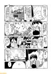 5girls bare_shoulders battleship_hime comic commentary detached_sleeves fairy_(kantai_collection) glasses gloves greyscale h8k hair_ribbon headgear kaga_(kantai_collection) kantai_collection kirishima_(kantai_collection) mizumoto_tadashi monochrome multiple_girls muneate non-human_admiral_(kantai_collection) partly_fingerless_gloves ribbon roma_(kantai_collection) side_ponytail submarine_new_hime tasuki tone_(kantai_collection) translation_request twintails yugake