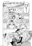 5girls anchor_hair_ornament bare_shoulders bismarck_(kantai_collection) breasts comic commentary detached_sleeves flower graf_zeppelin_(kantai_collection) greyscale hair_flower hair_ornament hat kantai_collection large_breasts low_twintails military military_uniform mizumoto_tadashi monochrome multiple_girls non-human_admiral_(kantai_collection) peaked_cap prinz_eugen_(kantai_collection) ro-500_(kantai_collection) sailor_hat sidelocks translation_request twintails uniform z3_max_schultz_(kantai_collection)