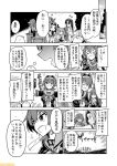 >o< 6+girls ashigara_(kantai_collection) comic commentary fan gloves greyscale hachimaki hatsuharu_(kantai_collection) headband holding holding_fan kantai_collection kasumi_(kantai_collection) kinu_(kantai_collection) mizumoto_tadashi monochrome multiple_girls nachi_(kantai_collection) necktie non-human_admiral_(kantai_collection) ponytail remodel_(kantai_collection) school_uniform serafuku side_ponytail torn_clothes translation_request wakaba_(kantai_collection)