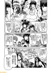 6+girls aircraft_carrier_water_oni bangs battleship_hime black_hair blunt_bangs braid clenched_hand closed_eyes comic commentary fang fubuki_(kantai_collection) greyscale hairband hime_cut horns kantai_collection kitakami_(kantai_collection) long_hair midriff mikuma_(kantai_collection) mizumoto_tadashi monochrome multiple_girls naganami_(kantai_collection) navel non-human_admiral_(kantai_collection) ooi_(kantai_collection) school_uniform serafuku shimakaze_(kantai_collection) sidelocks single_braid teruzuki_(kantai_collection) translation_request twintails