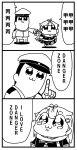 1boy 1girl 3koma admiral_(kantai_collection) bkub_(style) comic crying greyscale hair_ribbon holding_scarf index_finger_raised kagami_(kagamina) kantai_collection military military_uniform monochrome parody poptepipic ribbon uniform yuudachi_(kantai_collection)