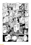 6+girls bangs blunt_bangs braid breasts comic commentary glasses greyscale hachimaki hair_down hair_ribbon headband jinbaori kantai_collection large_breasts mizumoto_tadashi monochrome multiple_girls musashi_(kantai_collection) myoukou_(kantai_collection) non-human_admiral_(kantai_collection) ponytail remodel_(kantai_collection) ribbon sidelocks single_braid tone_(kantai_collection) torn_clothes translation_request twintails yamato_(kantai_collection) zuikaku_(kantai_collection)