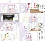 ... /\/\/\ 1girl 4koma :o admiral_(azur_lane) animal_ears azur_lane bangs blonde_hair bunching_hair camisole chair closed_mouth collarbone comic commentary_request curtains desk eyebrows_visible_through_hair facedesk fingers_together flying_sweatdrops green_eyes hair_between_eyes hair_ornament hairband hands_clasped hat highres idolmaster idolmaster_cinderella_girls jacket jewelry laffey_(azur_lane) long_hair long_sleeves military_hat military_jacket multiple_4koma off_shoulder own_hands_together p-head_producer parted_lips peaked_cap pink_jacket rabbit_ears red_eyes red_hairband ring silver_hair sitting sleeves_past_wrists smile spoken_ellipsis sweat tears translation_request trembling turn_pale twintails u2_(5798239) very_long_hair wedding_band white_camisole white_hat white_jacket window yusa_kozue