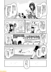 6+girls :d ashigara_(kantai_collection) closed_eyes comic commentary fubuki_(kantai_collection) glasses greyscale hairband kantai_collection kinu_(kantai_collection) kneeling mizumoto_tadashi monochrome multiple_girls nachi_(kantai_collection) necktie non-human_admiral_(kantai_collection) ooyodo_(kantai_collection) open_mouth samidare_(kantai_collection) school_uniform serafuku side_ponytail sidelocks smile suzukaze_(kantai_collection) translation_request