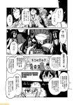 6+girls akizuki_(kantai_collection) bare_shoulders battleship_water_oni comic commentary detached_sleeves from_behind fubuki_(kantai_collection) glasses greyscale horns kaga_(kantai_collection) kantai_collection kirishima_(kantai_collection) kongou_(kantai_collection) mizumoto_tadashi monochrome multiple_girls musashi_(kantai_collection) non-human_admiral_(kantai_collection) nontraditional_miko ooyodo_(kantai_collection) roma_(kantai_collection) side_ponytail translation_request wavy_hair