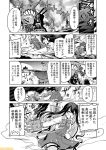 a6m2-n ahoge battleship_hime bow bowtie comic commentary crossed_arms detached_sleeves double_bun greyscale hair_ornament hair_ribbon hairclip haruna_(kantai_collection) horns kantai_collection kitakami_(kantai_collection) kongou_(kantai_collection) mizumoto_tadashi monochrome multicolored_hair naganami_(kantai_collection) non-human_admiral_(kantai_collection) nontraditional_miko remodel_(kantai_collection) rensouhou-chan ribbon school_uniform shimakaze_(kantai_collection) tone_(kantai_collection) translation_request twintails