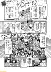 :d ;d abukuma_(kantai_collection) akashi_(kantai_collection) akizuki_(kantai_collection) asagumo_(kantai_collection) ashigara_(kantai_collection) bangs beret black_hat blunt_bangs braid breasts choukai_(kantai_collection) closed_eyes comic commentary double_bun eyepatch flat_cap fubuki_(kantai_collection) fusou_(kantai_collection) gangut_(kantai_collection) glasses goggles goggles_on_head greyscale hachimaki hair_between_eyes hair_down hair_ornament hair_ribbon hair_rings hairband hairclip haruna_(kantai_collection) hat hayasui_(kantai_collection) headband headgear hibiki_(kantai_collection) hiei_(kantai_collection) japanese_clothes kaga_(kantai_collection) kantai_collection kasumi_(kantai_collection) kinu_(kantai_collection) kirishima_(kantai_collection) kitakami_(kantai_collection) kiyoshimo_(kantai_collection) kongou_(kantai_collection) kunashiri_(kantai_collection) large_breasts long_hair looking_up low_twintails maru-yu_(kantai_collection) maya_(kantai_collection) michishio_(kantai_collection) mizumoto_tadashi mogami_(kantai_collection) monochrome multicolored_hair musashi_(kantai_collection) myoukou_(kantai_collection) nachi_(kantai_collection) naganami_(kantai_collection) non-human_admiral_(kantai_collection) nontraditional_miko noshiro_(kantai_collection) one_eye_closed ooi_(kantai_collection) ooyodo_(kantai_collection) open_mouth papakha ponytail remodel_(kantai_collection) ribbon school_swimsuit school_uniform serafuku shigure_(kantai_collection) shimakaze_(kantai_collection) shimushu_(kantai_collection) shimushu_pose shoukaku_(kantai_collection) side_ponytail sidelocks single_braid smile star swimsuit tama_(kantai_collection) tashkent_(kantai_collection) tasuki tenryuu_(kantai_collection) tone_(kantai_collection) translation_request tress_ribbon twintails two-tone_hair verniy_(kantai_collection) yamagumo_(kantai_collection) yamashiro_(kantai_collection) yamato_(kantai_collection) yukikaze_(kantai_collection) zuihou_(kantai_collection) zuikaku_(kantai_collection)