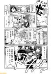 6+girls ahoge breasts cannon cleavage closed_eyes comic commentary firing greyscale hachimaki hair_between_eyes headband headgear hiryuu_(kantai_collection) i-168_(kantai_collection) iowa_(kantai_collection) japanese_clothes kantai_collection kirishima_(kantai_collection) mizumoto_tadashi monochrome multiple_girls mutsu_(kantai_collection) myoukou_(kantai_collection) nagato_(kantai_collection) non-human_admiral_(kantai_collection) nontraditional_miko noshiro_(kantai_collection) ponytail richelieu_(kantai_collection) ro-500_(kantai_collection) school_uniform serafuku star star-shaped_pupils symbol-shaped_pupils translation_request yamato_(kantai_collection)
