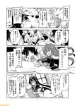 4girls akitsu_maru_(kantai_collection) ashigara_(kantai_collection) black_hair comic commentary fang greyscale hairband hat heavy_cruiser_hime kantai_collection long_hair mizumoto_tadashi monochrome multiple_girls necktie non-human_admiral_(kantai_collection) nu-class_light_aircraft_carrier ooyodo_(kantai_collection) peaked_cap school_uniform serafuku translation_request