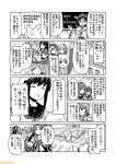 6+girls ;d ahoge anchor_symbol bare_shoulders black_hair braid chitose_(kantai_collection) chiyoda_(kantai_collection) closed_eyes comic commandant_teste_(kantai_collection) commentary etorofu_(kantai_collection) fubuki_(kantai_collection) greyscale hat headband headgear intrepid_(kantai_collection) jintsuu_(kantai_collection) kantai_collection kirishima_(kantai_collection) kunashiri_(kantai_collection) matsuwa_(kantai_collection) mizumoto_tadashi monochrome multiple_girls non-human_admiral_(kantai_collection) nontraditional_miko one_eye_closed open_mouth ponytail ru-class_battleship sailor_hat salute school_uniform serafuku shimushu_(kantai_collection) shouhou_(kantai_collection) sidelocks smile translation_request twin_braids wo-class_aircraft_carrier yura_(kantai_collection) zuihou_(kantai_collection)