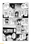 6+girls black_hair black_skirt closed_eyes comic commentary fubuki_(kantai_collection) glasses greyscale hair_bun hair_ornament hairband hairclip hayasui_(kantai_collection) headgear kantai_collection kasumi_(kantai_collection) kitakami_(kantai_collection) kongou_(kantai_collection) mizumoto_tadashi monochrome multiple_girls musashi_(kantai_collection) myoukou_(kantai_collection) non-human_admiral_(kantai_collection) ooyodo_(kantai_collection) pleated_skirt school_uniform serafuku short_hair sidelocks skirt translation_request yamato_(kantai_collection)