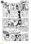 6+girls ahoge aoba_(kantai_collection) atago_(kantai_collection) bare_shoulders beret black_hair camera comic commentary detached_sleeves fubuki_(kantai_collection) greyscale hat headgear holding holding_camera houshou_(kantai_collection) japanese_clothes kantai_collection kirishima_(kantai_collection) mamiya_(kantai_collection) mizumoto_tadashi monochrome multiple_girls nagato_(kantai_collection) necktie non-human_admiral_(kantai_collection) nontraditional_miko ooyodo_(kantai_collection) pleated_skirt ponytail school_uniform serafuku sidelocks skirt takao_(kantai_collection) tasuki translation_request