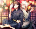2boys :d animal_print back-to-back barefoot black_kimono brown_eyes brown_hair butterfly_print checkered checkered_kimono danganronpa fox_mask grey_kimono hair_between_eyes hinata_hajime holding holding_mask indian_style japanese_clothes kimono komaeda_nagito lantern looking_at_viewer male_focus mask mask_removed multiple_boys open_mouth print_kimono silver_hair sitting smile spiky_hair super_danganronpa_2 z-epto_(chat-noir86)