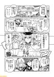 >:o 6+girls ahoge akashi_(kantai_collection) anchor_hair_ornament bikini chiyoda_(kantai_collection) closed_eyes comic commentary glasses greyscale hachimaki hair_ornament hair_ribbon hat headband hiryuu_(kantai_collection) kantai_collection kashima_(kantai_collection) kuma_(kantai_collection) midriff military military_uniform miniskirt mizumoto_tadashi monochrome multiple_girls musashi_(kantai_collection) mutsu_(kantai_collection) nachi_(kantai_collection) nagato_(kantai_collection) navel neckerchief non-human_admiral_(kantai_collection) peaked_cap pleated_skirt pola_(kantai_collection) prinz_eugen_(kantai_collection) ribbon sailor_hat school_uniform serafuku shimakaze_(kantai_collection) sidelocks skirt souryuu_(kantai_collection) swimsuit tama_(kantai_collection) translation_request tress_ribbon twintails uniform yamato_(kantai_collection) yukikaze_(kantai_collection) z1_leberecht_maass_(kantai_collection)