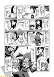 6+girls aircraft_carrier_water_oni ashigara_(kantai_collection) comic commentary fubuki_(kantai_collection) greyscale hachimaki hair_down headband hiei_(kantai_collection) kantai_collection mizumoto_tadashi mogami_(kantai_collection) monochrome multiple_girls nachi_(kantai_collection) non-human_admiral_(kantai_collection) ooi_(kantai_collection) school_uniform serafuku shigure_(kantai_collection) side_ponytail translation_request