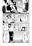 4girls abukuma_(kantai_collection) abyssal_crane_hime comic commentary from_behind fubuki_(kantai_collection) greyscale hachimaki hair_down headband jinbaori kantai_collection low_ponytail mizumoto_tadashi monochrome multiple_girls non-human_admiral_(kantai_collection) school_uniform serafuku short_ponytail sidelocks tearing_up translation_request zuikaku_(kantai_collection)