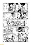 >:d >_< 12.7cm_twin_gun_mount_model_d_kai_2 6+girls bangs black_hair blunt_bangs braid choukai_(kantai_collection) comic commentary elbow_gloves fairy_(kantai_collection) fang glasses gloves greyscale hair_braid headgear kantai_collection kitakami_(kantai_collection) mizumoto_tadashi monochrome multicolored_hair multiple_girls naganami_(kantai_collection) non-human_admiral_(kantai_collection) remodel_(kantai_collection) rensouhou-chan shimakaze_(kantai_collection) sidelocks single_braid tone_(kantai_collection) translation_request twintails wavy_hair