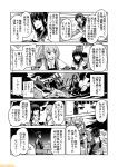 >:o 6+girls bangs battleship_hime black_hair blunt_bangs braid closed_eyes comic commentary dress fubuki_(kantai_collection) glasses greyscale hair_bun hairband kantai_collection kasumi_(kantai_collection) kitakami_(kantai_collection) long_hair mizumoto_tadashi monochrome multiple_girls musashi_(kantai_collection) myoukou_(kantai_collection) necktie non-human_admiral_(kantai_collection) ooyodo_(kantai_collection) pinafore_dress remodel_(kantai_collection) school_uniform serafuku side_ponytail sidelocks single_braid smokestack torn_clothes translation_request turret
