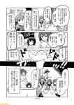 5girls ;d akashi_(kantai_collection) bare_shoulders black_hair breasts cleavage comic commentary covering covering_breasts greyscale hair_ribbon hayasui_(kantai_collection) holding_anchor ikazuchi_(kantai_collection) inazuma_(kantai_collection) kantai_collection large_breasts mizumoto_tadashi monochrome multiple_girls navel neckerchief non-human_admiral_(kantai_collection) one_eye_closed open_mouth ribbon school_uniform serafuku short_hair sidelocks smile translation_request tress_ribbon yamato_(kantai_collection) |_|