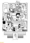 6+girls :d ;d black_gloves breasts cleavage comic commentary dixie_cup_hat double_bun eyebrows_visible_through_hair fingerless_gloves fubuki_(kantai_collection) gloves greyscale hat headgear iowa_(kantai_collection) kantai_collection large_breasts long_sleeves military_hat mizumoto_tadashi monochrome multiple_girls navel non-human_admiral_(kantai_collection) one_eye_closed ooi_(kantai_collection) open_mouth ponytail samuel_b._roberts_(kantai_collection) school_uniform serafuku short_hair sidelocks smile star star-shaped_pupils symbol-shaped_pupils thumbs_up torn_clothes translation_request white_hat yamato_(kantai_collection)