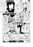 6+girls anchor_symbol ass closed_eyes comic commentary detached_sleeves glasses greyscale kantai_collection kirishima_(kantai_collection) low_ponytail mizumoto_tadashi monochrome multiple_girls musashi_(kantai_collection) non-human_admiral_(kantai_collection) nontraditional_miko open_mouth re-class_battleship remodel_(kantai_collection) sado_(kantai_collection) salute saratoga_(kantai_collection) short_ponytail sidelocks torn_clothes translation_request tsushima_(kantai_collection)