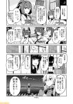 >:) 6+girls ;d arrow bikini breasts checkered checkered_neckwear cleavage comic commentary eyepatch flower greyscale hachimaki hair_flower hair_ornament headband headgear hyuuga_(kantai_collection) ise_(kantai_collection) kantai_collection large_breasts low_ponytail low_twintails mizumoto_tadashi monochrome multiple_girls non-human_admiral_(kantai_collection) nontraditional_miko one_eye_closed open_mouth ponytail prinz_eugen_(kantai_collection) remodel_(kantai_collection) school_uniform serafuku short_hair short_ponytail sidelocks smile swimsuit tatsuta_(kantai_collection) tenryuu_(kantai_collection) translation_request twintails