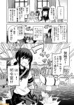 6+girls akashi_(kantai_collection) batsubyou bikini closed_eyes comic commentary flower greyscale hair_flower hair_ornament hair_ribbon hairband i-19_(kantai_collection) kantai_collection kitakami_(kantai_collection) kongou_(kantai_collection) low_ponytail mikuma_(kantai_collection) mizumoto_tadashi mogami_(kantai_collection) monochrome multiple_girls non-human_admiral_(kantai_collection) ooyodo_(kantai_collection) panties pantyshot pleated_skirt prinz_eugen_(kantai_collection) ribbon ro-500_(kantai_collection) ryuujou_(kantai_collection) salute school_uniform serafuku short_ponytail sidelocks skirt swimsuit translation_request tress_ribbon underwear