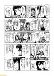 6+girls ;d ahoge bare_shoulders black_hair breastplate comic commentary detached_sleeves dress fubuki_(kantai_collection) greyscale hair_down hair_ribbon hairband haruna_(kantai_collection) headgear jinbaori kantai_collection kasumi_(kantai_collection) kongou_(kantai_collection) long_hair low_ponytail mizumoto_tadashi monochrome multiple_girls musashi_(kantai_collection) myoukou_(kantai_collection) non-human_admiral_(kantai_collection) nontraditional_miko one_eye_closed ooyodo_(kantai_collection) open_mouth pinafore_dress remodel_(kantai_collection) ribbon school_uniform serafuku short_ponytail side_ponytail sidelocks smile tone_(kantai_collection) translation_request yamato_(kantai_collection) zuikaku_(kantai_collection)