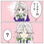 1girl 2koma ? ^_^ ahoge ayano_(ayn398) bangs blue_dress blue_eyes blush bow braid closed_eyes comic commentary_request dress eyebrows_visible_through_hair facing_viewer green_bow green_neckwear hair_between_eyes hair_bow izayoi_sakuya juliet_sleeves long_sleeves looking_at_viewer maid maid_headdress parted_lips pink_background puffy_sleeves short_hair silver_hair simple_background smile solo speech_bubble spoken_question_mark touhou translated twin_braids upper_body