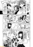 >_< 6+girls :d abukuma_(kantai_collection) ahoge akagi_(kantai_collection) akashi_(kantai_collection) antenna_hair asashimo_(kantai_collection) asashio_(kantai_collection) bangs bare_shoulders blunt_bangs breasts comic commentary crying double_bun enemy_lifebuoy_(kantai_collection) eyebrows_visible_through_hair fairy_(kantai_collection) glasses greyscale hadanugi_dousa hair_bun hair_ornament hair_ribbon hair_rings hairclip headgear houshou_(kantai_collection) i-19_(kantai_collection) ikazuchi_(kantai_collection) inazuma_(kantai_collection) irako_(kantai_collection) isuzu_(kantai_collection) japanese_clothes kantai_collection kimono kirishima_(kantai_collection) kitakami_(kantai_collection) large_breasts long_hair mamiya_(kantai_collection) mizumoto_tadashi monochrome multiple_girls muneate myoukou_(kantai_collection) name_tag non-human_admiral_(kantai_collection) nontraditional_miko open_mouth pleated_skirt ponytail ribbon school_swimsuit school_uniform serafuku shimushu_(kantai_collection) shimushu_pose short_sleeves shouhou_(kantai_collection) skirt smile swimsuit translation_request twintails