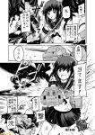 2girls anchor_symbol comic commentary fubuki_(kantai_collection) greyscale holding_turret kantai_collection mizumoto_tadashi monochrome multiple_girls non-human_admiral_(kantai_collection) pleated_skirt school_uniform serafuku short_sleeves sidelocks skirt ta-class_battleship torn_clothes translation_request