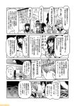 5girls :d ;d akashi_(kantai_collection) arare_(kantai_collection) comic commentary dress enemy_lifebuoy_(kantai_collection) fairy_(kantai_collection) fubuki_(kantai_collection) glasses greyscale hair_ribbon kantai_collection kuma_(kantai_collection) mizumoto_tadashi monochrome multiple_girls necktie non-human_admiral_(kantai_collection) one_eye_closed ooyodo_(kantai_collection) open_mouth partially_submerged pinafore_dress remodel_(kantai_collection) ribbon salute school_uniform serafuku sidelocks smile translation_request tress_ribbon