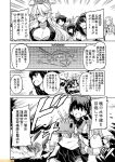 >:o ahoge aircraft_carrier_hime akizuki_(kantai_collection) breasts cleavage comic commentary firing fubuki_(kantai_collection) greyscale hairband holding_turret iowa_(kantai_collection) kantai_collection large_breasts mizumoto_tadashi mogami_(kantai_collection) monochrome non-human_admiral_(kantai_collection) pleated_skirt school_uniform serafuku short_sleeves shoukaku_(kantai_collection) sidelocks skirt star star-shaped_pupils symbol-shaped_pupils translation_request twintails zuikaku_(kantai_collection) |_|
