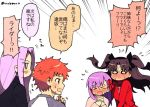 1boy 3girls black_hair blush closed_mouth emiya_shirou fate/stay_night fate_(series) glasses hair_ribbon long_hair matou_sakura multiple_girls nabenko open_mouth orange_hair parted_lips purple_hair ribbon rider shirt short_hair siblings sisters speech_bubble sweater t-shirt tohsaka_rin translation_request twitter_username two_side_up very_long_hair yellow_eyes