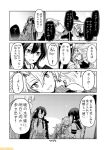 6+girls ^_^ abukuma_(kantai_collection) abyssal_crane_hime closed_eyes closed_eyes comic commentary flight_deck fubuki_(kantai_collection) greyscale hair_down jinbaori kantai_collection low_ponytail mizumoto_tadashi monochrome multiple_girls musashi_(kantai_collection) non-human_admiral_(kantai_collection) partially_submerged remodel_(kantai_collection) short_ponytail shoukaku_(kantai_collection) sidelocks translation_request zuikaku_(kantai_collection)